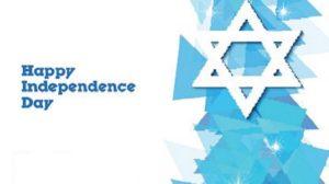 Ημέρα Ανεξαρτησίας του Ισραήλ