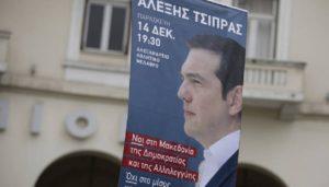 Θεσσαλονίκη: Προληπτικές προσαγωγές πριν την ομιλία Τσίπρα