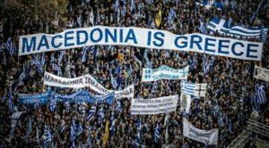 Παραδίδουν τη Μακεδονία σε πρόβα απλής αναλογικής