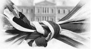 «Ουδετεροπατρία» και «Αποχρωματισμός» εθνικής ταυτότητας…
