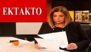 Αγωγή και μήνυση κατέθεσε ο Σάμπυ Μιωνής κατά της πρώην δημοσιογράφου Γ. Παπαδάκου